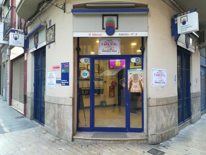 Administración de Loterías nº3 de Alzira en la calle Faustino Blasco, 5   Google Views